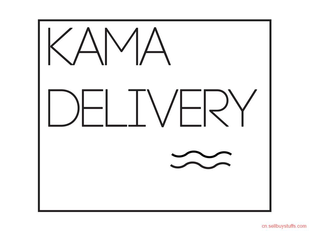 Beijing Classifieds  KAMA DELIVERY