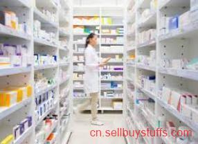 Beijing Classifieds Sky Medication Store