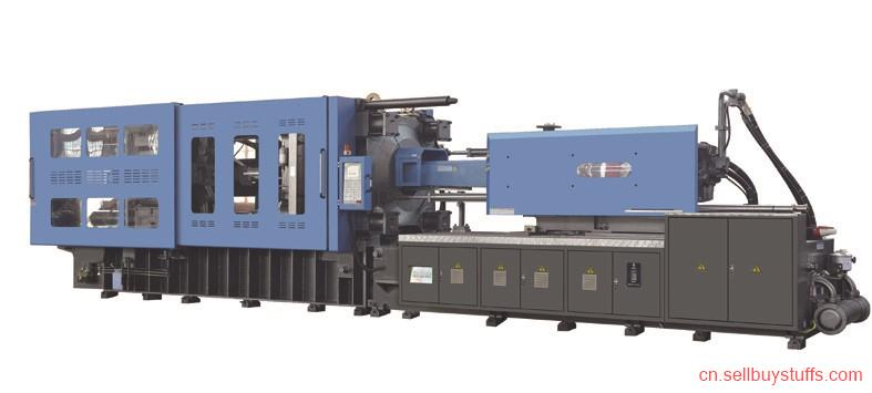Beijing Classifieds  High Speed Injection Molding Machine